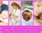 Что делать при икоте у младенца?