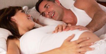 Боль при сексе в первую неделю беременности